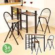 ダイニングテーブル ダイニング ハイカウンターテーブル 3点セット ハイタイプ ナチュラル 折り畳み 3点セット カウンターテーブル 椅子 幅120 奥行き40 ハイテーブル 折りたたみチェア おしゃれ コンパクトチェア カウンターバーテーブル 折り畳み椅子 北欧 バーカウンター