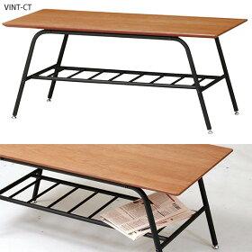 ローテーブルセンターテーブルアンティークリビングテーブル引き出し作業台おしゃれカフェテーブル北欧木製テーブルソファーテーブル机リビングコーヒーテーブルミッドセンチュリーインテリア可愛い新生活ロータイプセンター