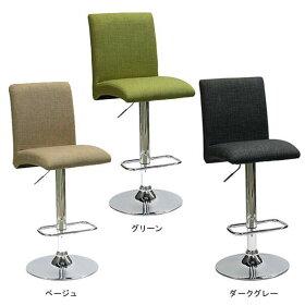 カウンターチェアおしゃれ北欧カウンターチェアーハイタイプバーチェアーバー椅子いすバーチェアリビングカフェバーカウンターチェアおしゃれカウンターチェアダイニング