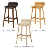 カウンターチェア 北欧 木製 カウンタースツール チェア ハイスツール アンティーク風 作業椅子 ダイニングチェア おしゃれ イス カウンターチェアー ハイチェアー インテリア キッチン バーチェアー フレンチカントリー