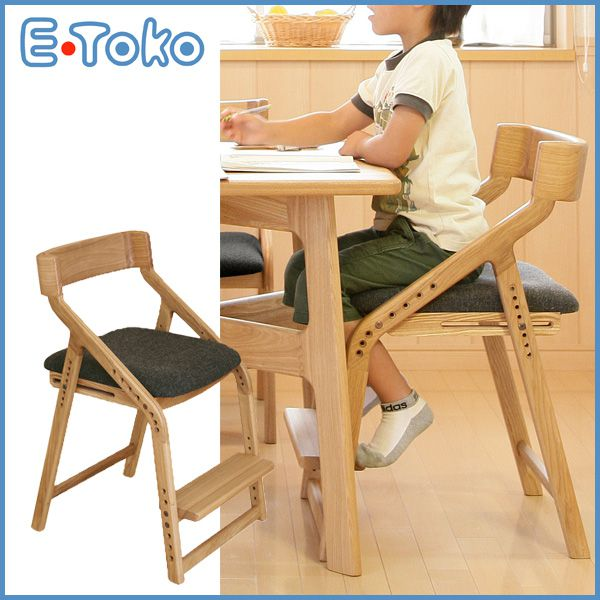Atom style rakuten global market learning chair for Kids chair with name