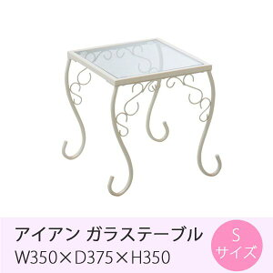 サイドテーブル アンティーク ベッドサイドテーブル ソファサイドテーブル ローテーブル ガラス...