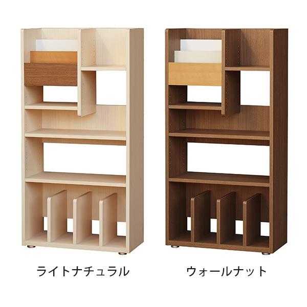 【楽天市場】ディスプレイラック 本棚 雑誌 リビング収納 ...