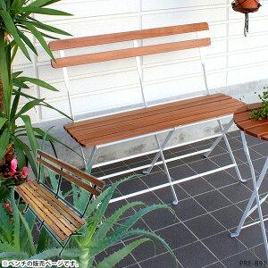 ガーデンベンチ 折りたたみ テラス ベンチチェア ウッドデッキ用 おしゃれ 木製 アンティーク 折り畳み コンパクト レトロ 半屋外対応 アウトドア ガーデン いす 庭 椅子 チェア 折りたたみ