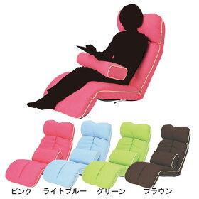 座椅子リクライニングリビングフロアチェアハイバック座イスクッション付きリクライニングチェアライトブルー一人掛け肘無しブラウン送料無料フルフラットピンクシンプルグリーンフロアタイプナチュラル腰掛おしゃれ腰痛ひとり暮らしふたり暮らし