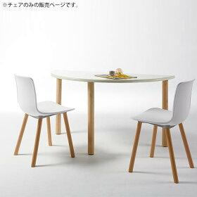 ダイニングチェア北欧椅子デザインチェアーリビングチェアおしゃれ学習チェアレトロ椅子食卓椅子カフェいす書斎イスブラックオフィスカフェデスクチェアかわいい食卓いす食卓用新生活一人暮らしかわいいファミリー送料無料