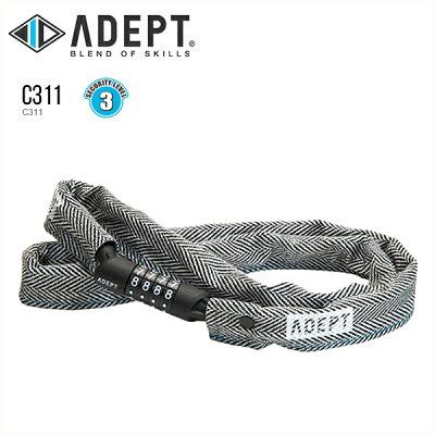 ADEPTアデプト鍵ロックC311ヘリンボーンLKW25703ロック(チェーン)