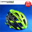 CANNONDALE CYPHER エアロ 「キャノンデール サイファー エアロ」 L/XL(58-62cm) CH1116U30LX 自転車 ヘルメット 【02P03Dec16】 ★