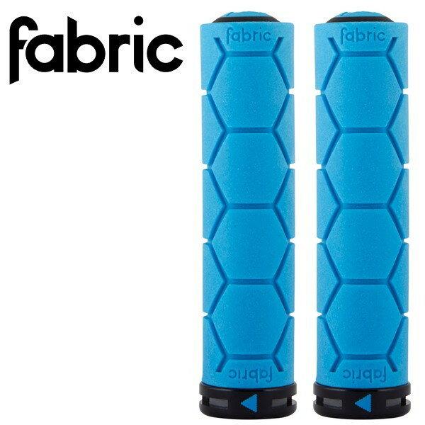 fabric (ファブリック) SILICONE LOCK ON GRIPS BL FP3207U20OS