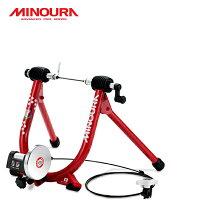 MINOURAミノウラLR341LiveRideシリーズ