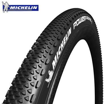 ミシュラン パワー グラベル ブラック MICHELIN POWER 700x35 グラベル ブラック