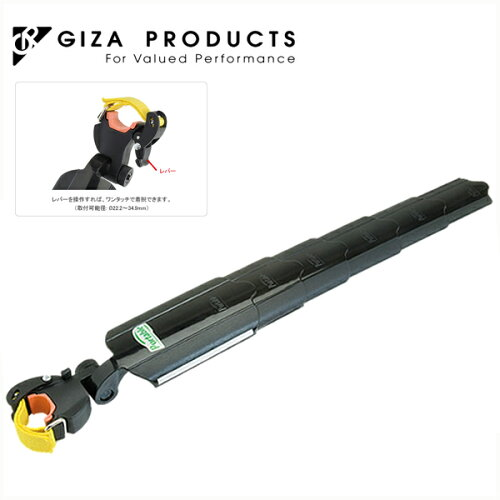 GIZAProducts(ギザ)(FLINGER)GDR00100SW-PS1Rリアフェンダー