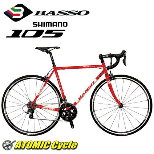 送料無料 2017 BASSO (バッソ) VIPER 105 ヴァイパー105 RED ロードバイク BASSO VIPER 105 バッソ ヴァイパー105 ロードバイク 【組立 調整済みでお届けいたします】 【資格を持った整備士による自転車組立発送】