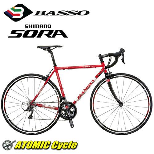 送料無料 2017 BASSO (バッソ) VIPER SORA ヴァイパーソラ RED ロードバイク BASSO VIPER SORA バッソ ヴァイパーソラ ロードバイク 【組立 調整済みでお届けいたします】 【資格を持った整備士による自転車組立発送】