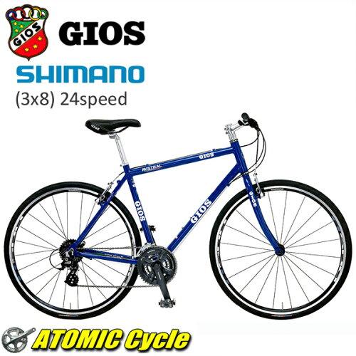 GIOS MISTRAL 「ジオス ミストラル」 ジオス ブルー 2017 GIOS (ジオス) MISTRAL (ミストラル) クロスバイク