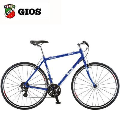 2018GIOS(ジオス)MISTRALミストラルGiosブルークロスバイク
