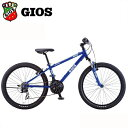 GIOS 子供 自転車 ジオス ジェノア 22 GIOS G...