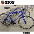 【即納】【在庫あり】 GIOS MISTRAL 「ジオス ミストラル」 ジオス ブルー 2017 GIOS (ジオス) MISTRAL (ミストラル) クロスバイク