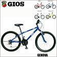 ~2016 GIOS ジオス GENOVA ジェノア 22 GIOS BLUE 子供用 自転車 22インチ ジュニアマウンテン【02P03Dec16】 ★