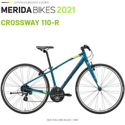 メリダクロスバイクMERIDACROSSWAY110REW40(メリダクロスウェイ110R)2019