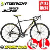 【特典付き】 メリダ ロードバイク シクロクロス500 MERIDA CYCLO CROSS500 EK55 2017 モデル