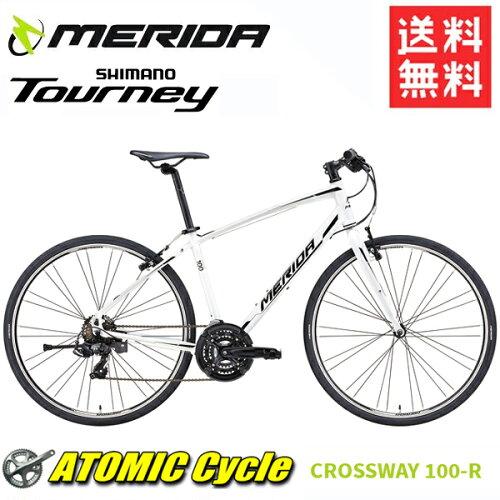 クロスバイク メリダ MERIDA CROSS WAY 100 R ホワイト EW02 2017 モデル 【ポイント5倍】 クロスバイク メリダ MERIDA CROSS WAY 100 R 「送料無料」