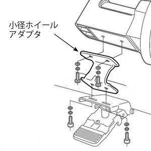 MINOURAミノウラ24ホイールアダプター(Z金具)