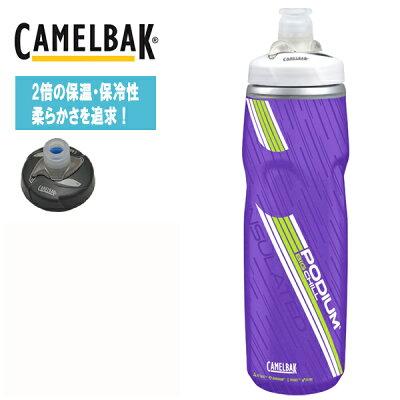 CAMELBAKポディウムチル21OZ0.62Lレッド18892110