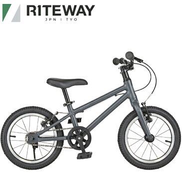 RITEWAY ライトウェイ 子供用 自転車 ZIT 14 ジット 14 ブラック 9917721 14インチ