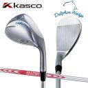 【受注生産】 キャスコ ゴルフ DW-116 ドルフィン ウェッジ NSプロ モーダス3 ツアー120 スチールシャフト Kasco【キャスコ ゴルフ】【ウェッジ】【DW-116】【NSプロ】【モーダス3】【ツアー120】【スチールシャフト】【Kasco】