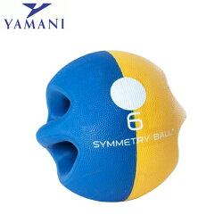 ヤマニゴルフスイングボールプロTRMGNT30ゴルフトレーナー練習器具YAMANISWINGBALLPRO