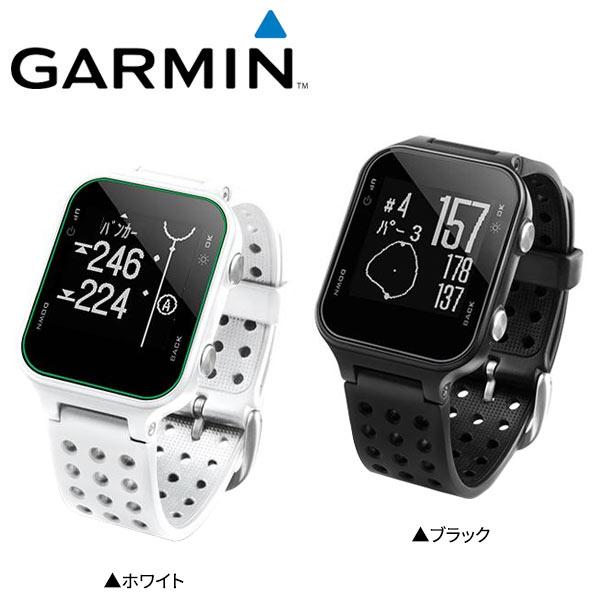 ゴルフ 【あす楽対応】 ガーミン 距離測定器 GARMIN Approach GPSナビ ホワイトxブラック 【ガーミン】 Z80 【GPSナビ】 レーザー距離計 アプローチ ゴルフナビ