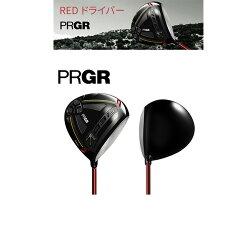 【ギリギリ適合モデル】プロギアゴルフレッドドライバーオリジナルカーボンシャフトPRGRRED【プロギア】【ゴルフ】【レッド】【ドライバー】【オリジナル】【カーボンシャフト】【PRGR】【RED】