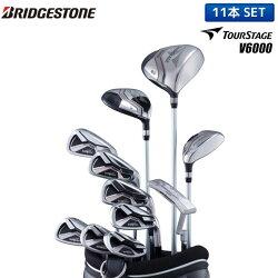 ブリヂストンゴルフツアーステージV6000クラブセット11本組(1W,5W,4U,6-PW,PS,SW,PT)キャディバッグ付きBridgestoneTOURSTAGE