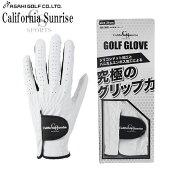 【3枚セット/送料無料】朝日ゴルフカリフォルニアサンライズCSG-3661ゴルフグローブホワイトネコポス