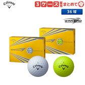 【3ケース販売】 キャロウェイ ゴルフ ウォーバード ゴルフボール Callaway WARBIRD【キャロウェイ】【ゴルフボール】【あす楽対応】