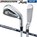 [土日祝も出荷可能]ブリヂストン ゴルフ ツアーB JGR GCKB5I アイアンセット 5本組 (6-P) ディアマナ50 forJGR カーボンシャフト BRIDG..
