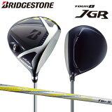 ブリヂストン ゴルフ ツアーB JGR ドライバー JGRオリジナル TG1-5 カーボンシャフト TOURB【JGR ドライバー】【あす楽対応】