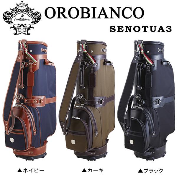 オロビアンコ ゴルフ 28491 キャディバッグ OROBIANCO SENOTUA3