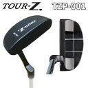 朝日ゴルフ ツアーZ TZP-001 パター TOUR-Z【朝日ゴルフ】【パター】