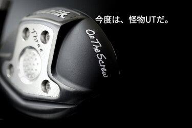 【モンスターUT】ムジークゴルフオンザスクリューDUユーティリティーフジクラMCH70ブラックカーボンシャフトmuziikOnTheScrew【モンスターUT】【あす楽対応】