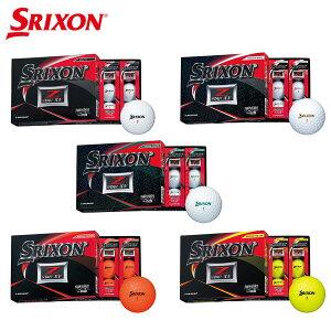 [土日祝も出荷可能]【送料無料】 ダンロップ ゴルフ スリクソン NEW ZスターXV ゴルフボール SRIXON Z-STAR ZSTAR XV 1ダース/12球【あす楽対応】