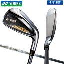 ヨネックス ゴルフ ロイヤルイーゾーン アイアンセット 4本組 (7-P) Royal EZONE 専用 カーボンシャフト YONEX