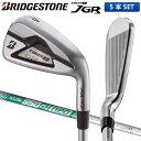 ブリヂストン ゴルフ ツアーB JGR HF3 アイアンセット 5本組 (6I-9I,PW) N.S.PRO 950GH neo スチールシャフト BRIDGESTONE【ブリヂスト..