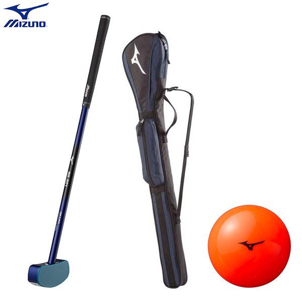 ミズノ グラウンドゴルフ GG3点セット C3JLG851 クラブ クラブケース ボール付き MIZUNO【ミズノ グラウンドゴルフ】【クラブ】