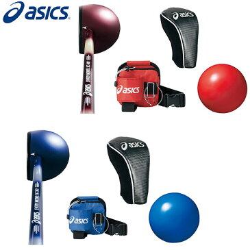 アシックス パークゴルフ クラブ・ボール・ポーチ5点セット GGP207 ゴルフクラブセット レッド、ブルー ASICS【アシックス】