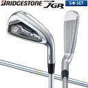 [土日祝も出荷可能]ブリヂストン ゴルフ ツアーB JGR GCKS5I アイアンセット 5本組 (6-P) NSプロ 850GH スチールシャフト BRIDGESTONE ..
