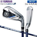 [土日祝も出荷可能]ヤマハ ゴルフ インプレス UD+2 アイアンセット 6本組 (6-P,A) Air Speeder for Yamaha M421i カーボン YAMAHA inpr..