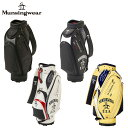 マンシングウェア ゴルフ MQBSJJ00 カート キャディバッグ ブラック(BK00),ネイビー(NV00),ホワイト(WH00) Munsingwear ゴルフバッグ【あす楽対応】・・・