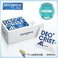 <リニューアル!>薬用デオクリスタルスアブ消臭シート(ふきとりタイプ)30包